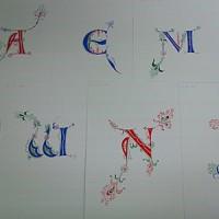 冨樫富美恵 stg-ft-cc.wpcloud.net 20130811_12世紀のコンプレスト体の飾り文字
