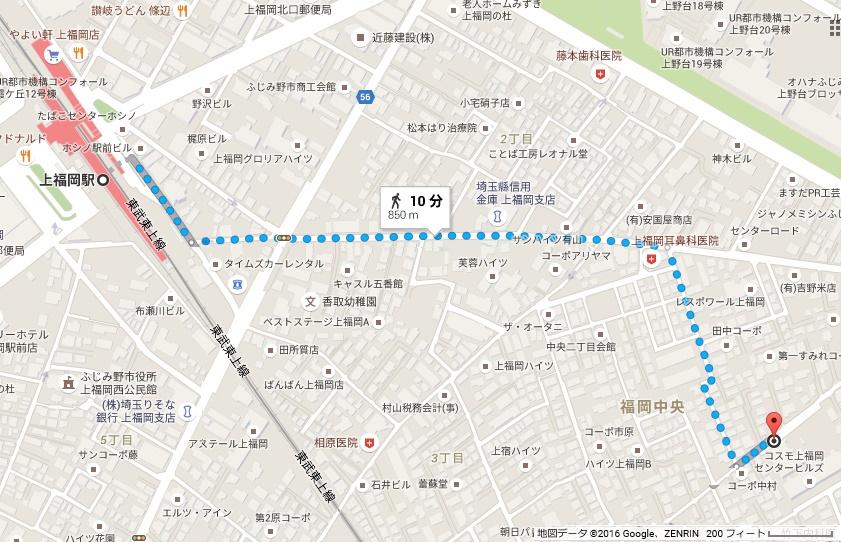 東武東上線上福岡駅からFT-CC教室までの徒歩(10分)経路地図