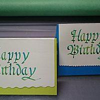 冨樫富美恵のカリグラフィー教室 Fumie.Togashi Calligraphy Class お誕生日カード作成1dayレッスン5