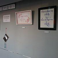 冨樫富美恵カリグラフィークラス(教室) 第一回書道・カリグラフィー生徒による合同作品展